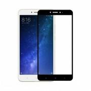 Защитное стекло для Xiaomi Mi Max 2 (Черный)