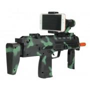 Интерактивный автомат AR GUN GAME 1100