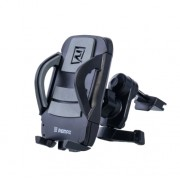 Автомобильный держатель на вентиляционную решетку Remax RM-C03 (Серый)