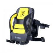 Автомобильный держатель на вентиляционную решетку Remax RM-C03 (Желтый)