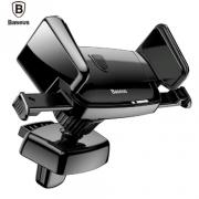 Автомобильный держатель Baseus Car Holder Robot Air Vent SUJXS-01 (Черный)