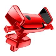 Автомобильный держатель Baseus Car Holder Robot Air Vent SUJXS-09 (Красный)