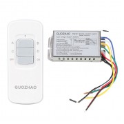 Комплект для беспроводного управления освещением MQ-004 (Белый)