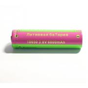 Аккумулятор Li-ion 18650 Hangliang 2600 mAh 4.2 V (Зеленый)