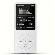 Плеер MP4 с жк-дисплеем (Белый)