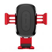 Автомобильный держатель с беспроводной зарядкой Baseus Qi WXYL-09 (Красный)