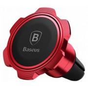 Автомобильный держатель Baseus Gyro Magnet Air Vent Car Mount SUFHL-09 (Красный)