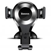 Автомобильный держатель для телефона на присоске Baseus Osculum SUYL-XP0S (Черно-серый)