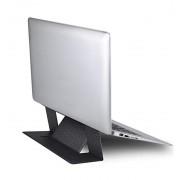 Портативный держатель для планшета Invisible Laptop Stand