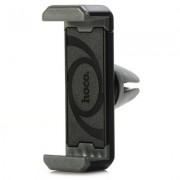 Автомобильный держатель Hoco CPH01 Mobile holder for car outlet (Черный)