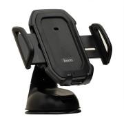Автодержатель для смартфона Hoco CA32 Platinum infrared auto-induction in-car phone holder (Черный)