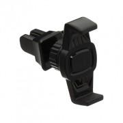 Автодержатель для смартфона Hoco CA38 Platinum sharp air outlet in-car holder (Черный)