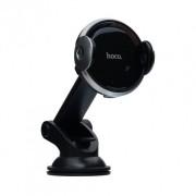 Автодержатель с беспроводным зарядным устройством Hoco CA48 automatic induction wireless charging in-car holder (Черный)
