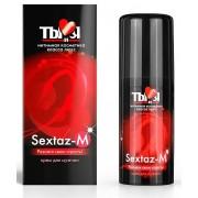 Крем Sextaz-m с возбуждающим эффектом для мужчин - 20 гр.