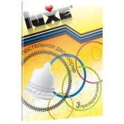 Презервативы Luxe  Постельное двоеборье  с ребрами и пупырышками - 3 шт.