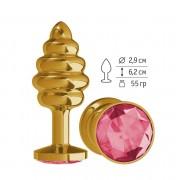 Золотистая пробка с рёбрышками и малиновым кристаллом - 7 см., малиновый