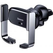Автомобильный держатель Baseus Mini Electric для телефона в дефлектор (Серебряный)