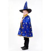 Карнавальный костюм Маг Звездочет (Золотисто-синий)
