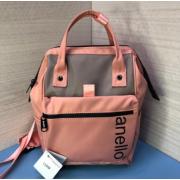 Сумка-рюкзак Anello middle (Розово-серый)