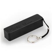 Портативный аккумулятор Power Bank A5 2600 mAh (Черный)