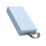 Портативное зарядное устройство Yoobao P20E 20000 мАч с фонариком (Голубое)