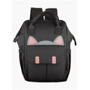 Рюкзак текстильный молодежный Милый котик (Черный)