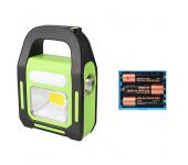 Светодиодный прожектор HB-9707B-1 (Зеленый)