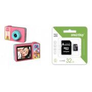 Набор Детский цифровой фотоаппарат Q1 с SIM-картой и сенсорный экран (розовый) в комплекте с Картой памяти MicroSD 32 Gb Class 10 Ultra