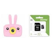 Набор Детский цифровой фотоаппарат камера в форме зайчика (розовый) в комплекте с Картой памяти MicroSD 32 Gb Class 10 Ultra
