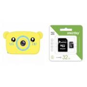 Набор Детский цифровой фотоаппарат камера в форме медведя (желтый) в комплекте с Картой памяти MicroSD 32 Gb Class 10 Ultra