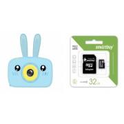Набор Детский цифровой фотоаппарат камера в форме зайчика (синий) в комплекте с Картой памяти MicroSD 32 Gb Class 10 Ultra