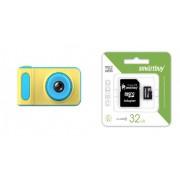Набор Детский цифровой мини фотоаппарат от 3 лет Photo Camera Kids Mini Digital (голубой) в комплекте с Картой памяти MicroSD 32 Gb Class 10 Ultra