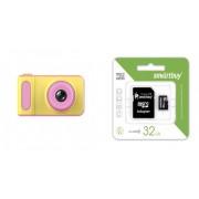 Набор Детский цифровой мини фотоаппарат от 3 лет Photo Camera Kids Mini Digital (розовый) в комплекте с Картой памяти SmartBuy MicroSD 32 Gb Class 10 Ultra