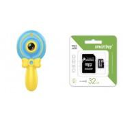 Набор Детский фотоаппарат Волшебная палочка X3 (голубой) в комплекте с Картой памяти SmartBuy MicroSD 32 Gb Class 10 Ultra