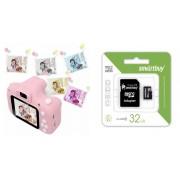 Набор Детский фотоаппарат X2 цифровой (розовый) в комплекте с Картой памяти MicroSD 32 Gb Class 10 Ultra