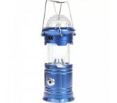 Складной кемпинговый фонарь с диско-шаром 4 в 1 (Синий)