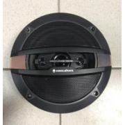 Динамики автомобильные коаксиальные K5-D6.4 6.5 дюймов (Черные)