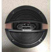 Динамики автомобильные коаксиальные K5-D5.4 5 дюймов (Черные)