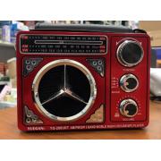 Радиоприемник YG-206URT (Красный)