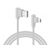 Кабель угловой USB-кабель - Type-C (Белый)