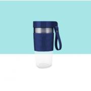 Кружка-блендер Portable Juice Cup (Синяя)