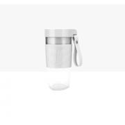 Кружка-блендер Portable Juice Cup (Белая)