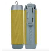 Портативная колонка Wireless + селфи палка + Powerbank 3 в 1 (Желтая)