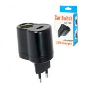 Автомобильное зарядное устройство USB AC-DC (Черное)