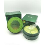 Гидрогелевые патчи с экстрактом глубоководных водорослей BIOAQUA Hydrating Moisturizing Eye Mask, 60 шт