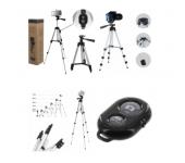 Штатив для камеры и телефона Tripod DK-3888 с Bluetooth кнопкой (Серебристый)