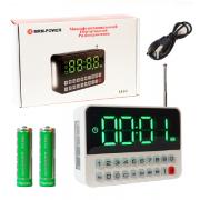 Портативный радиоприемник KK60 USB / TF / FM / REC / AUX с часами и фонариком (Белый)