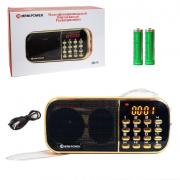 Радиоприемник MRM-Power B835 (Красно-золотой)
