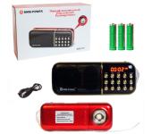 Радиоприемник MRM-Power B851SS (Черно-красный)