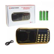 Радиоприемник MRM-Power B853 (Красно-золотой)